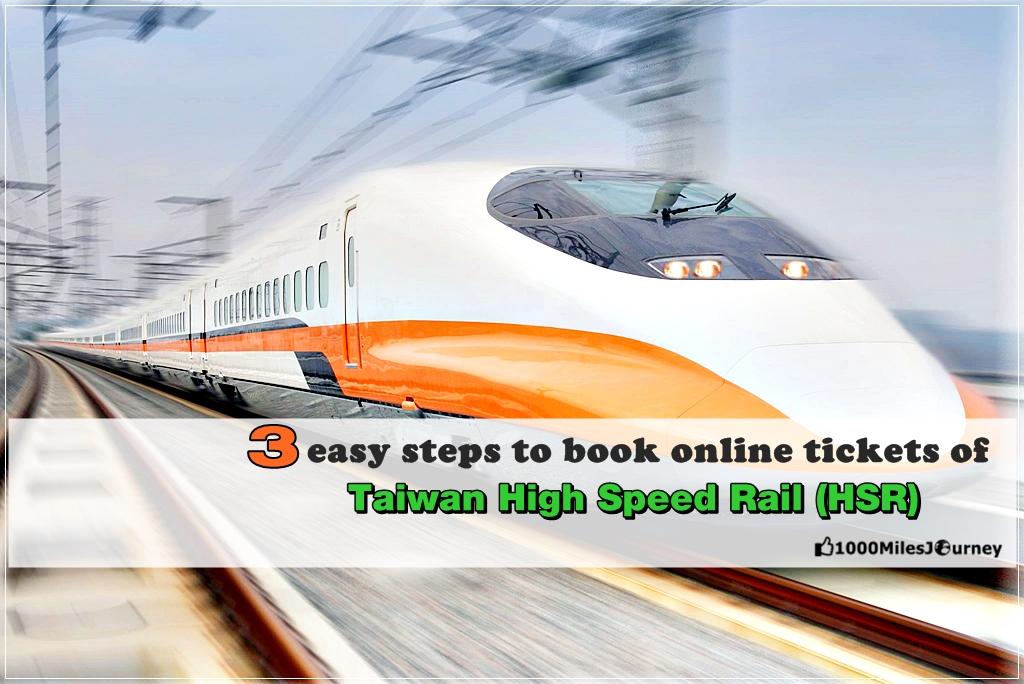 Taiwan High Speed Rail (HSR)