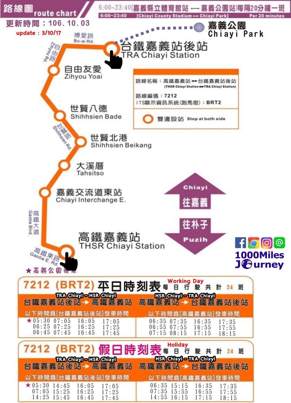 BRT No.7212 timetable