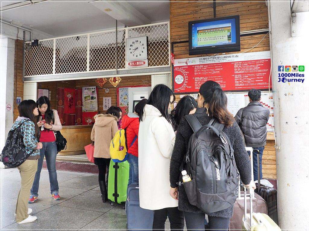 Alishan Forest Railway @ Taiwan