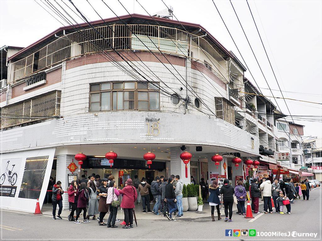 1000Miles @ Cingjing Farm and Hehuanshan