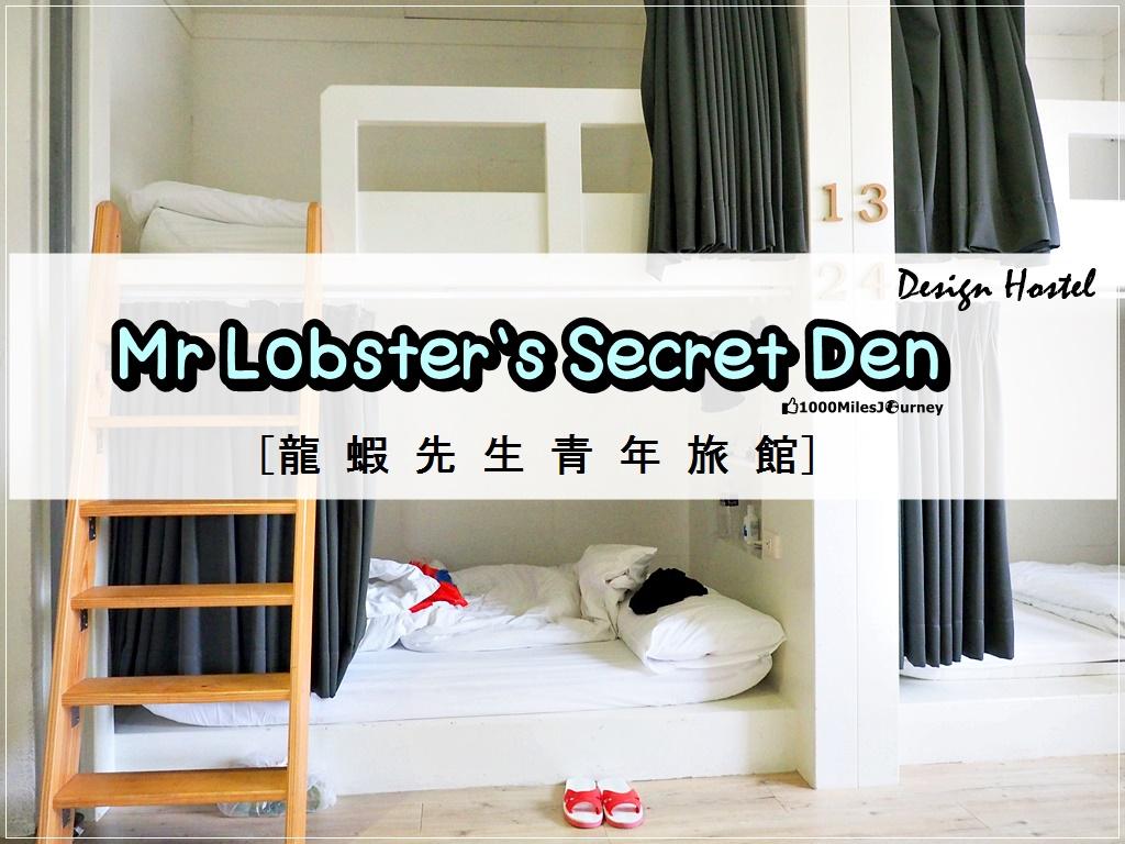 Mr Lobster's Secret Den
