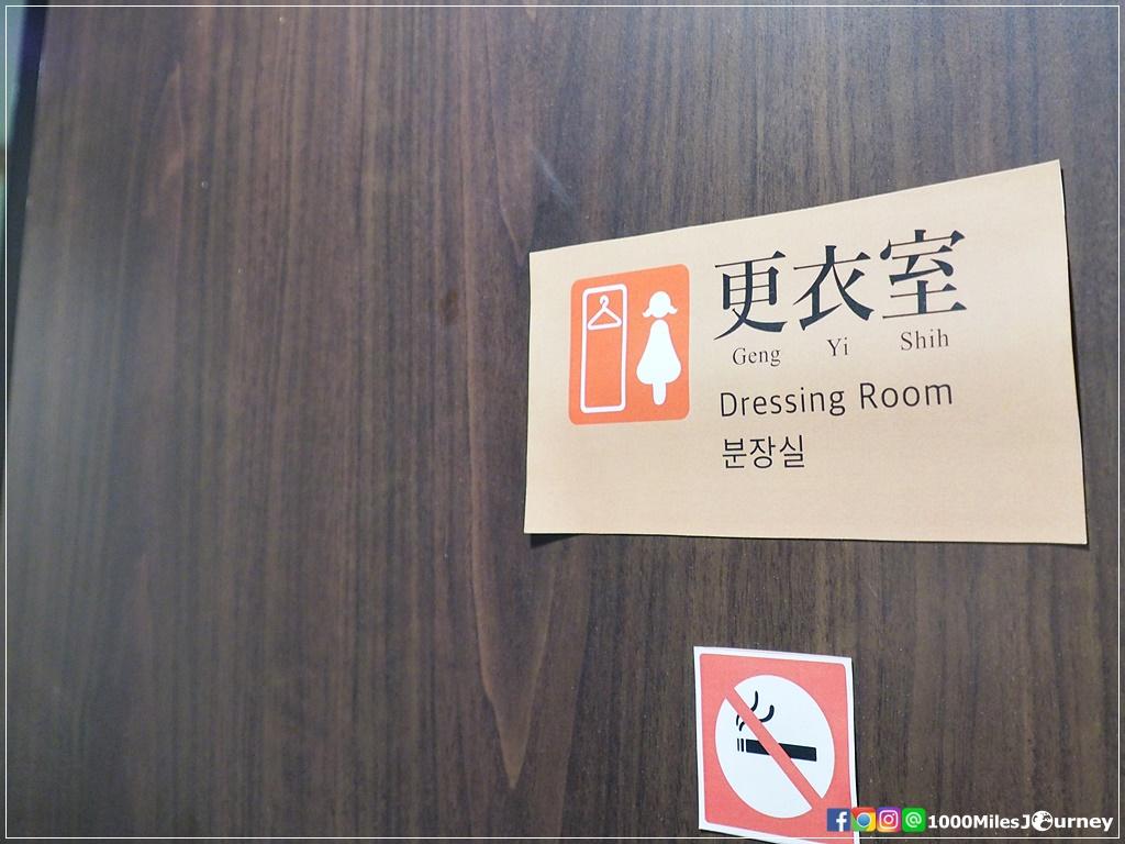 Inn Cube 3S @ Taipei