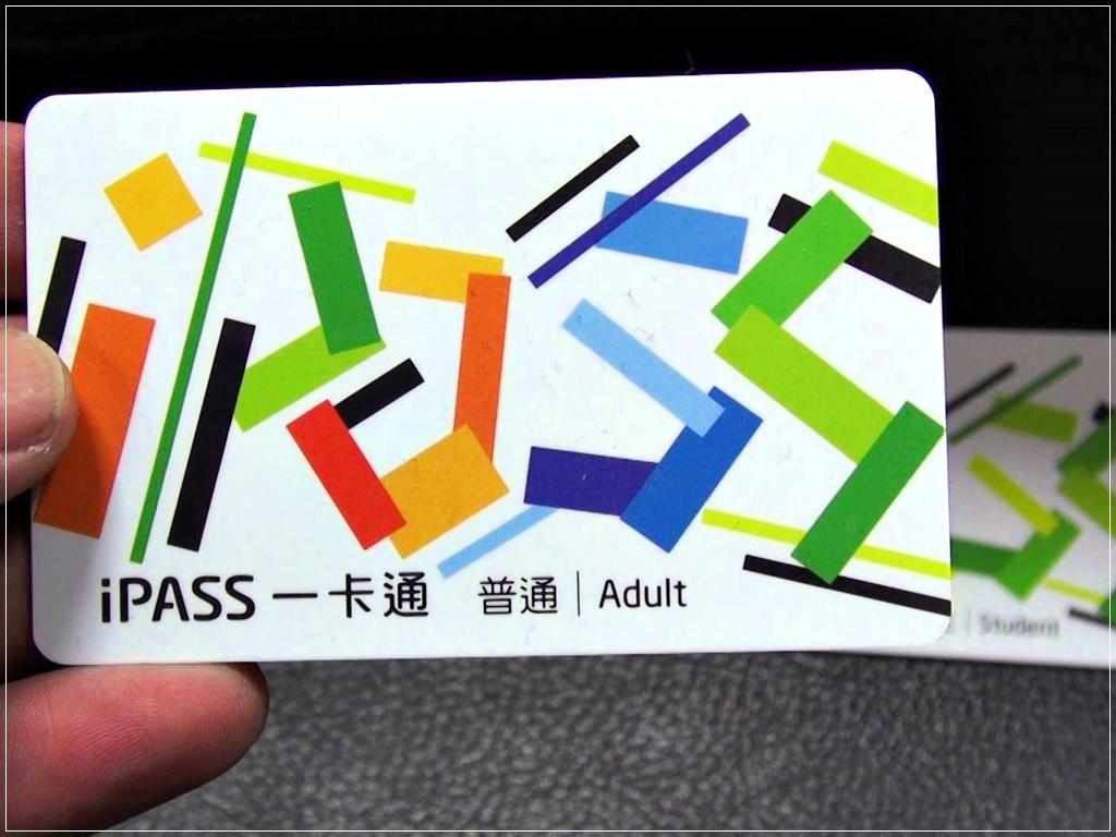 Taiwan iPASS