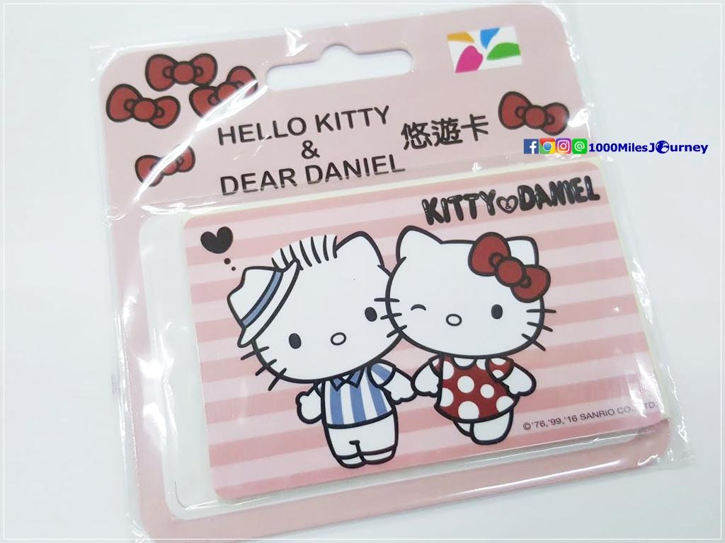 Taiwan EasyCard