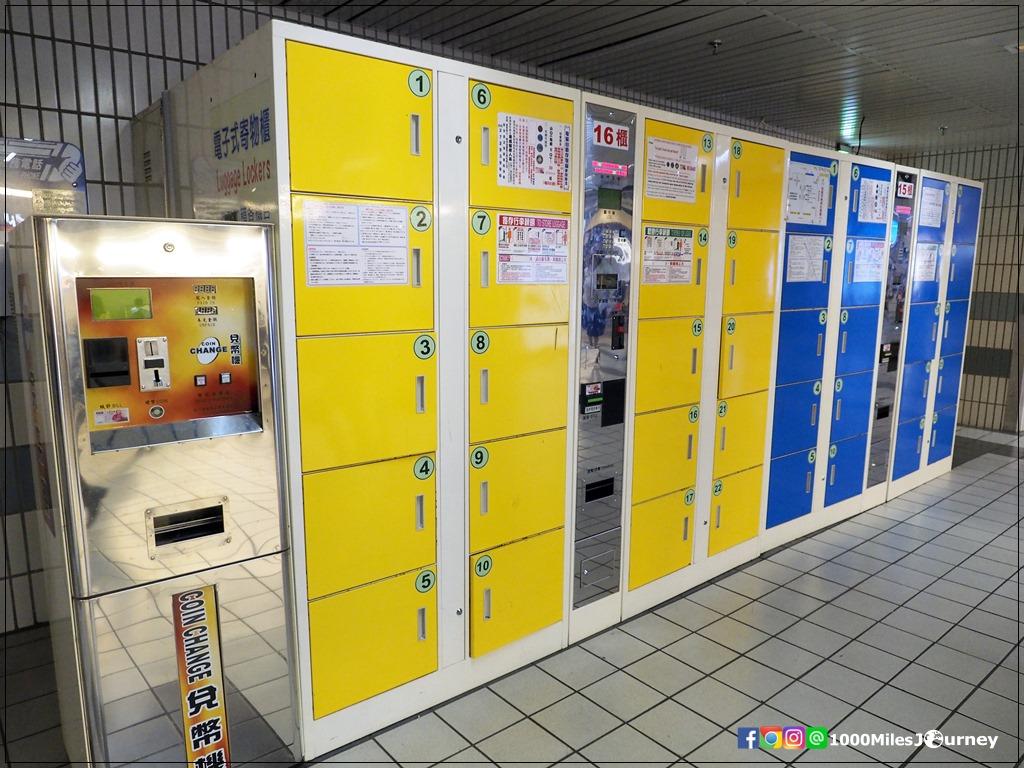 Baggage Storage at Taipei Main Station