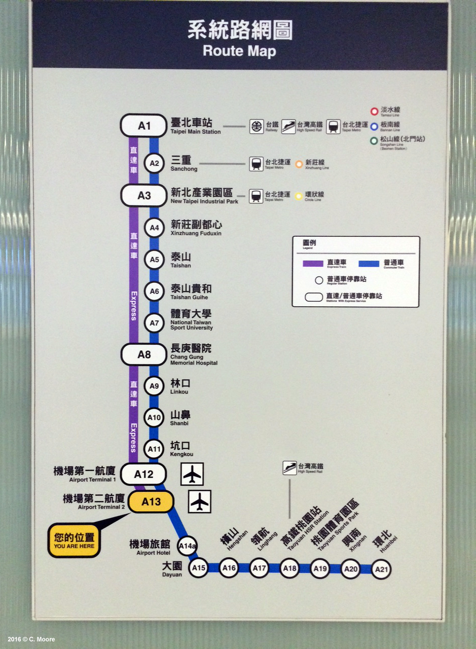 Taoyuan Airport MRT Map