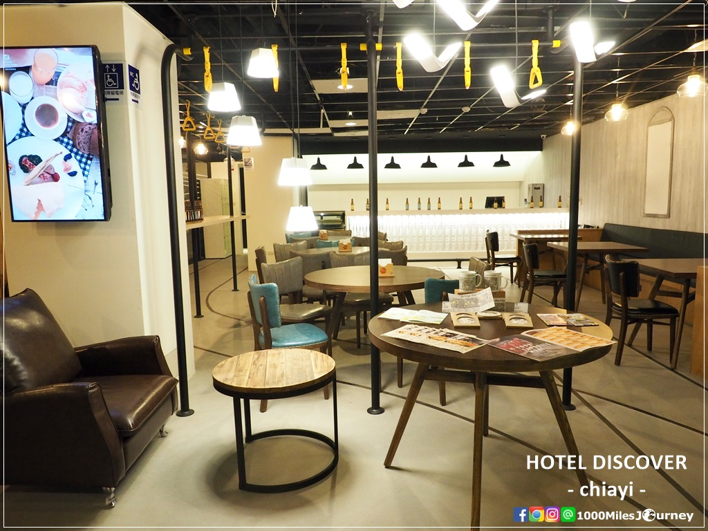 Hotel Discover Chiayi