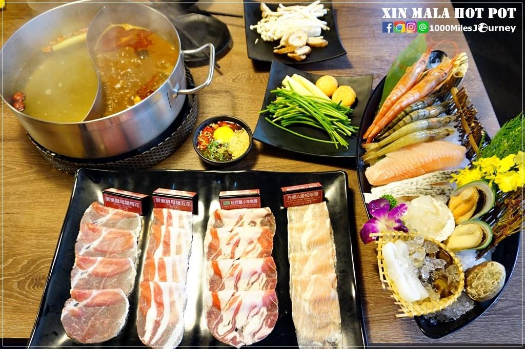 Xin Mala Hot Pot @ Taipei