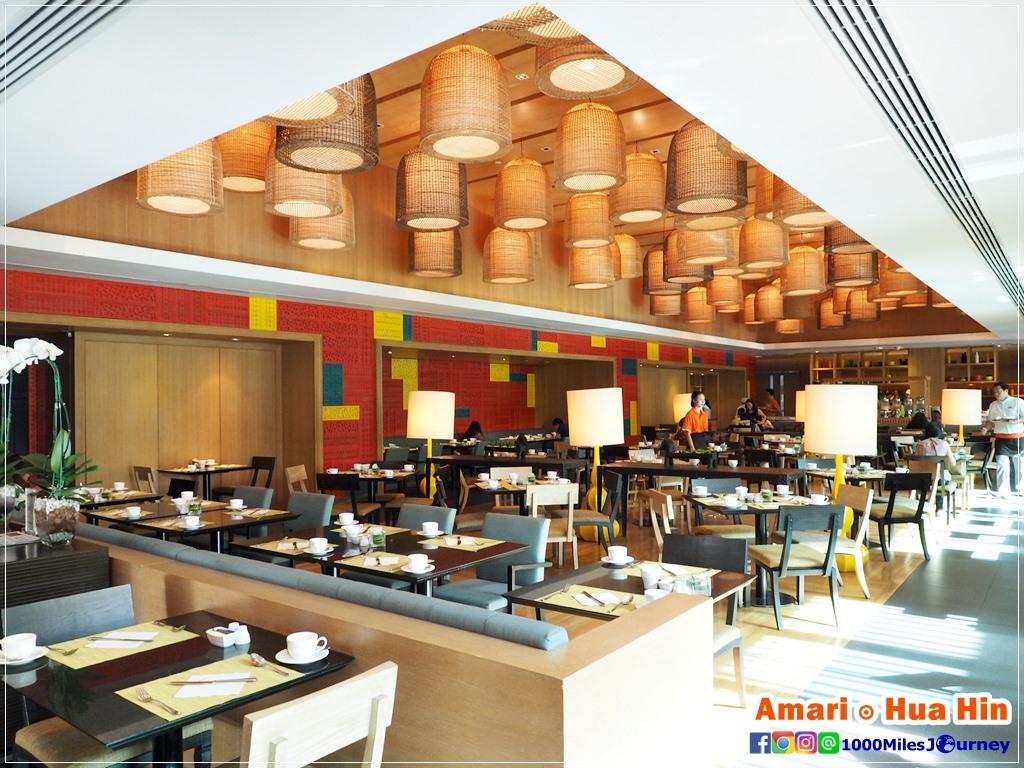 Amari HuaHin