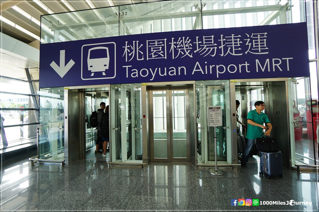 From Taoyuan Airport to Taipei