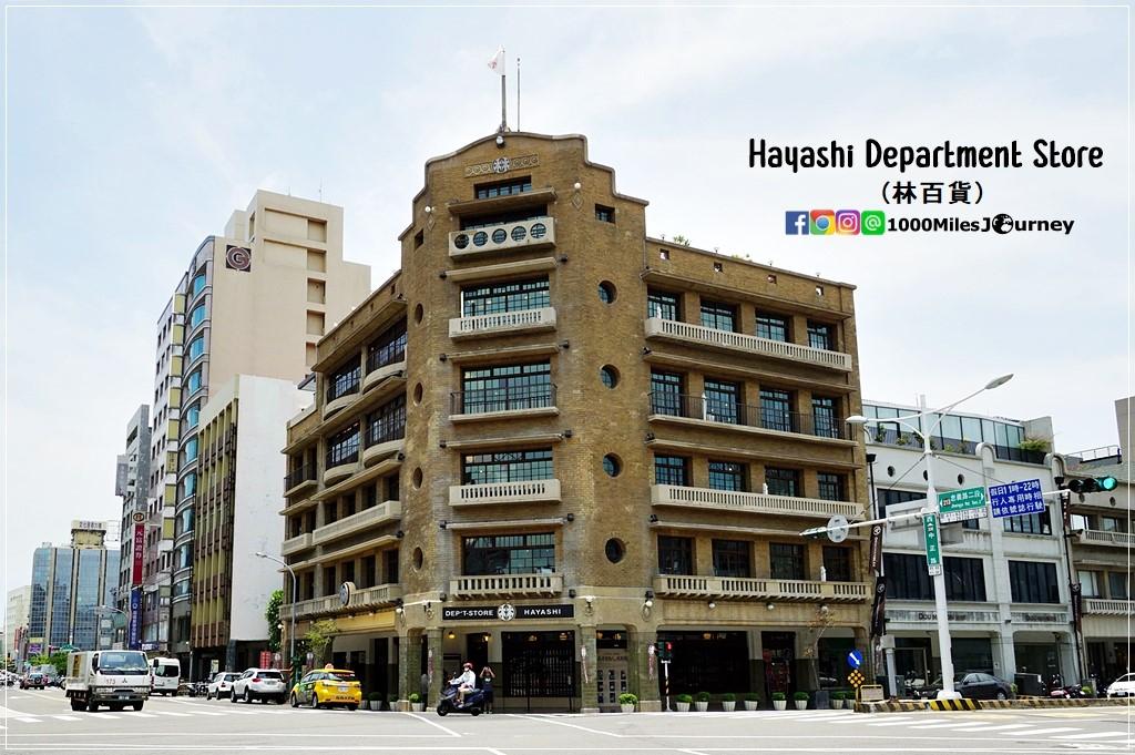 Hayashi Department Store (林百貨)