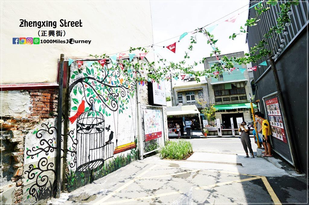 Zhengxing Street (正興街)