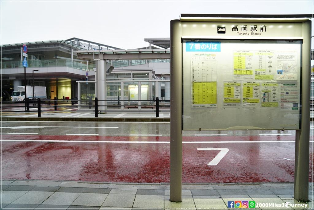 JR Shin-Takaoka Station bus stop to Shirakawa-go