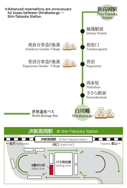 From Shin-Takaoka to Shirakawa-go Japan