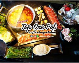 Top One Pot (這一鍋) Taipei