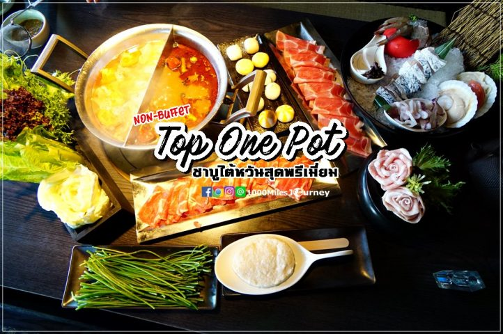 Top One Pot (這一鍋) Taipei