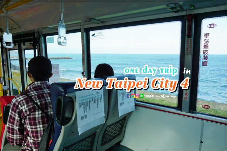 One Day Trip in New Taipei City