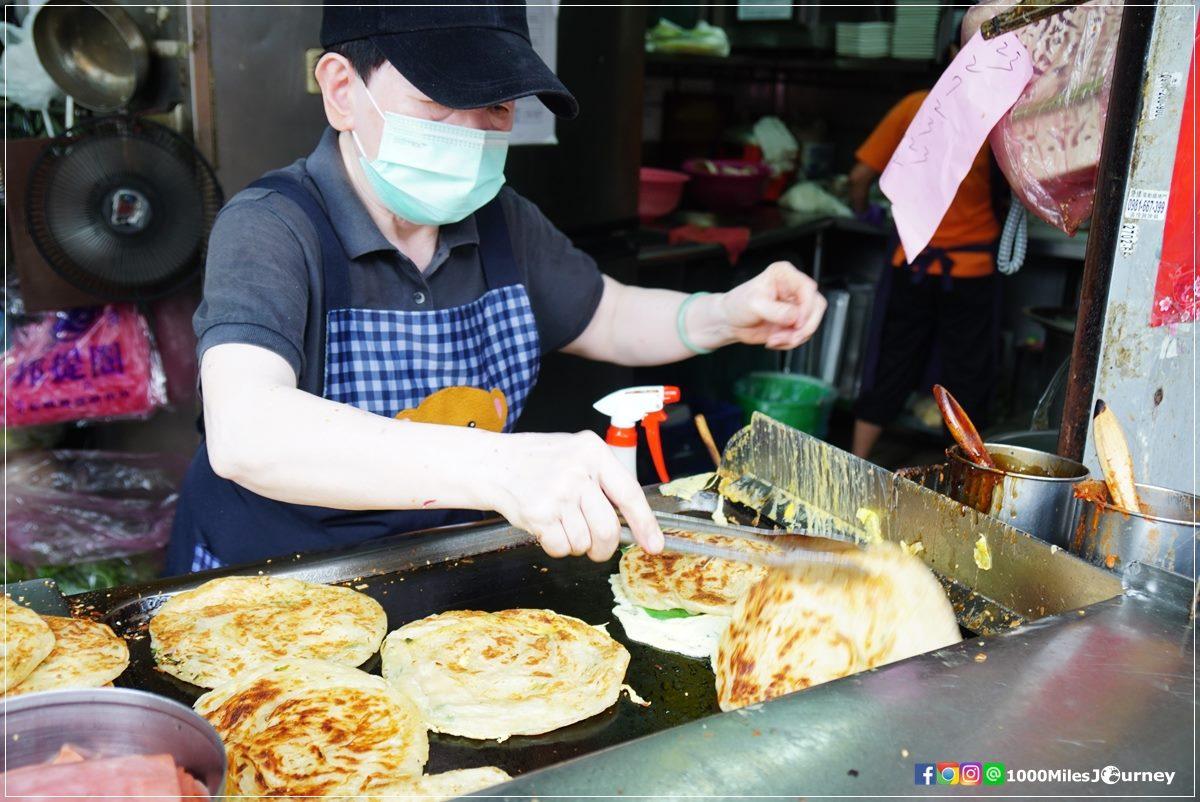 Tianjin Onion Pancake @ Yongkang Street