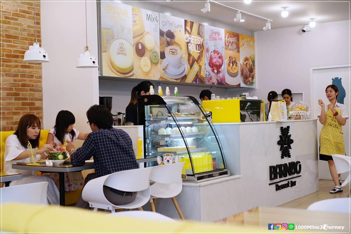 ชีสเค้กเชียงใหม่ Barneo Dessert Bar