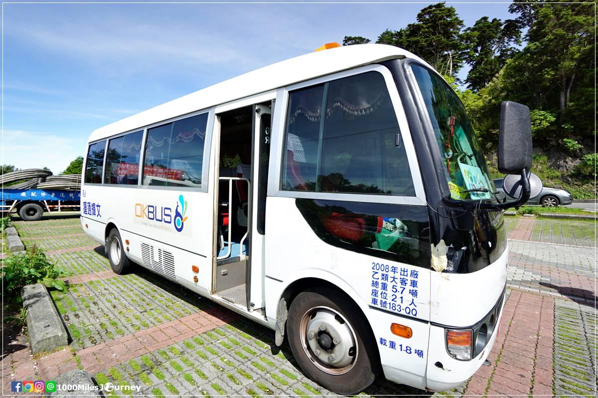 OK Bus to Hehuanshan