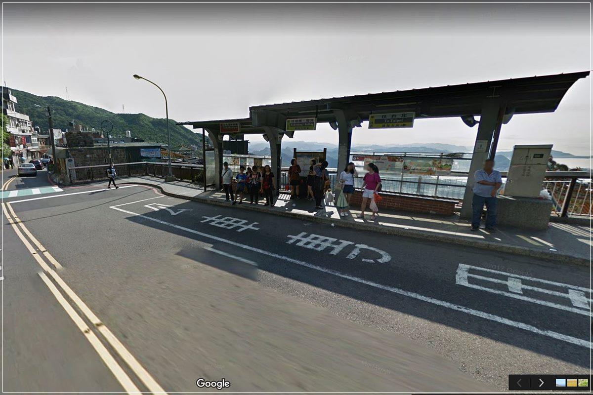 Jiufen Bus Stop