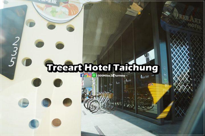 Treeart Hotel Taichung