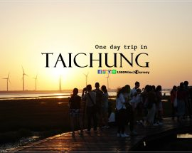 One day trip in Taichung