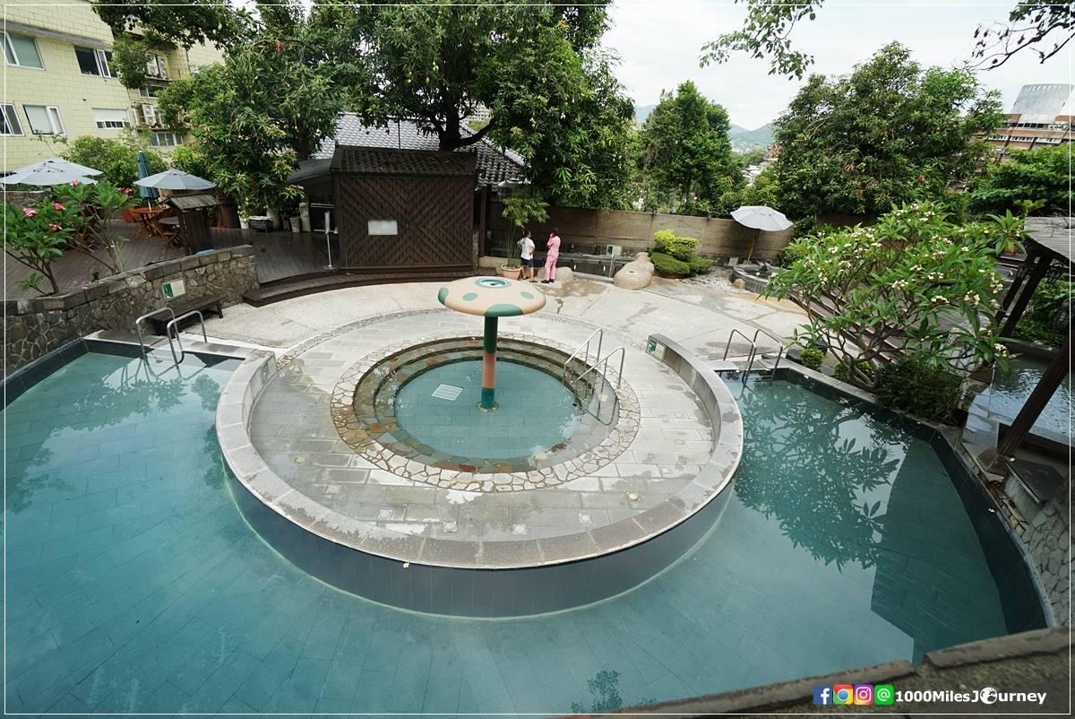 Spring City Resort Beitou