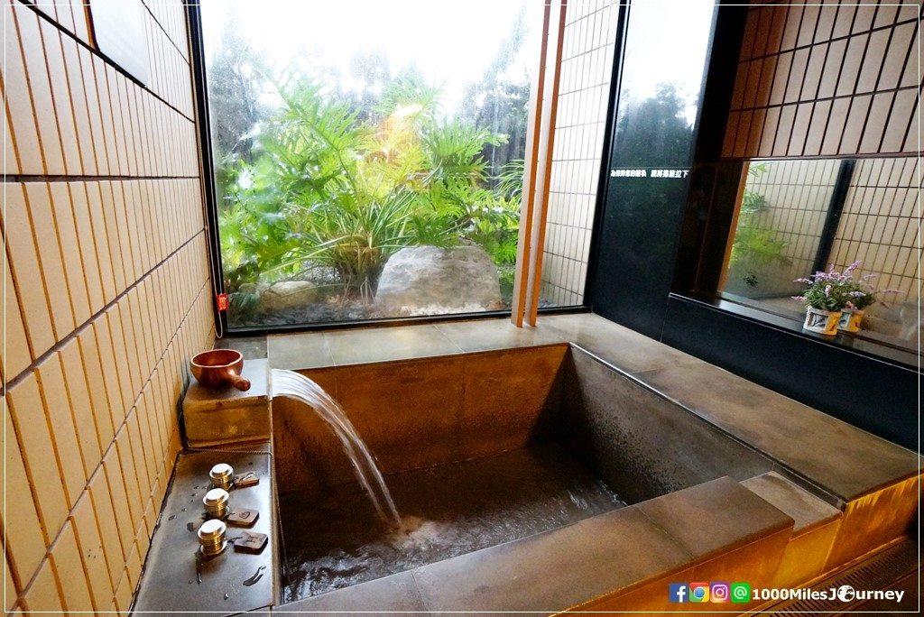 Yangmingshan Tien Lai Hot Spring