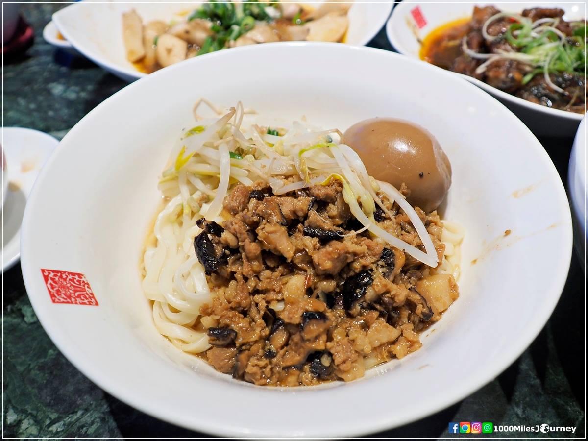 Chun Shui Tang ชานมไข่มุกไต้หวัน