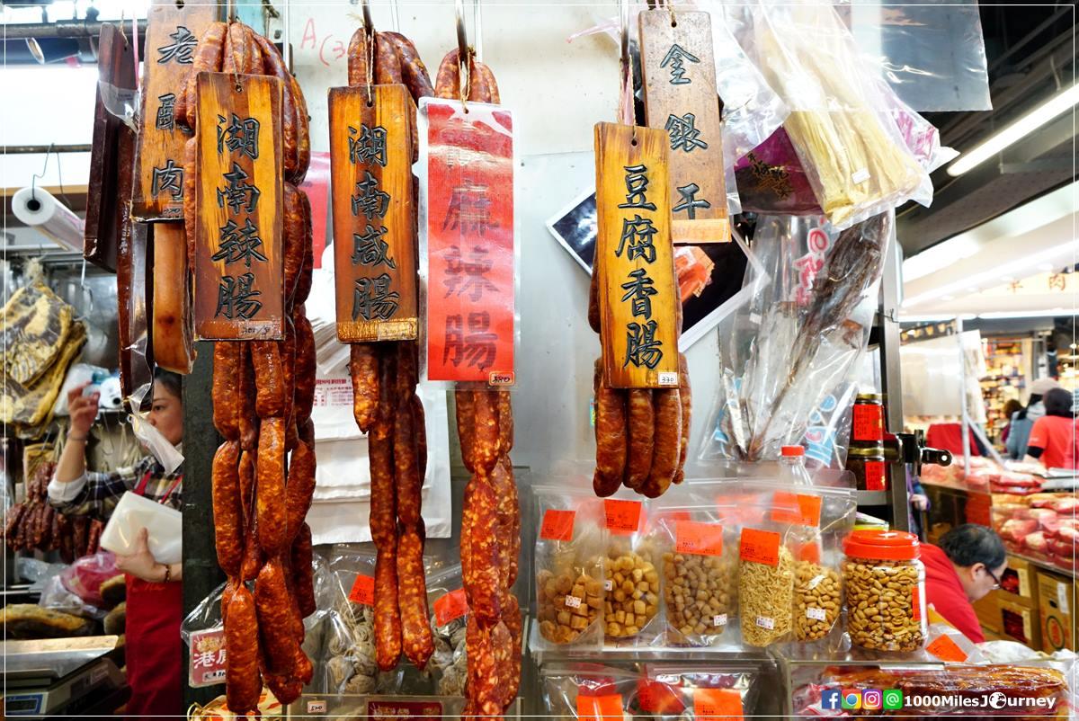 Nanmen Market Taipei