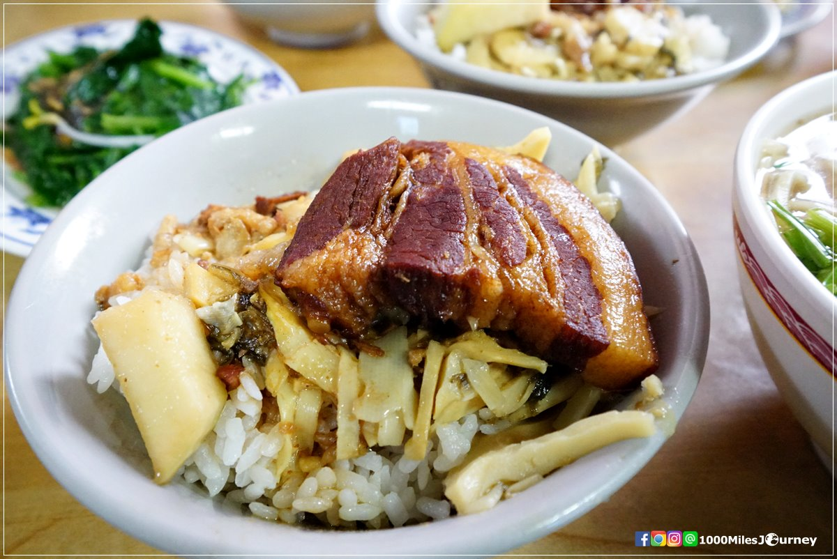 Jinfeng Braised Meat Rice @ Taipei