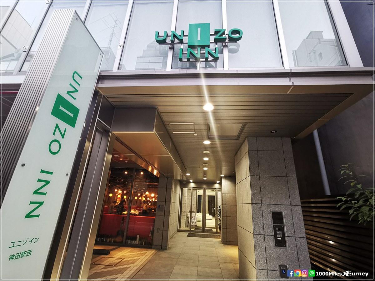 Unizo Inn Tokyo
