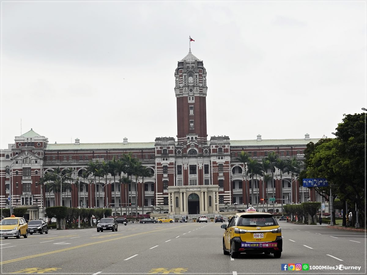 Taiwan Presidential Office Building