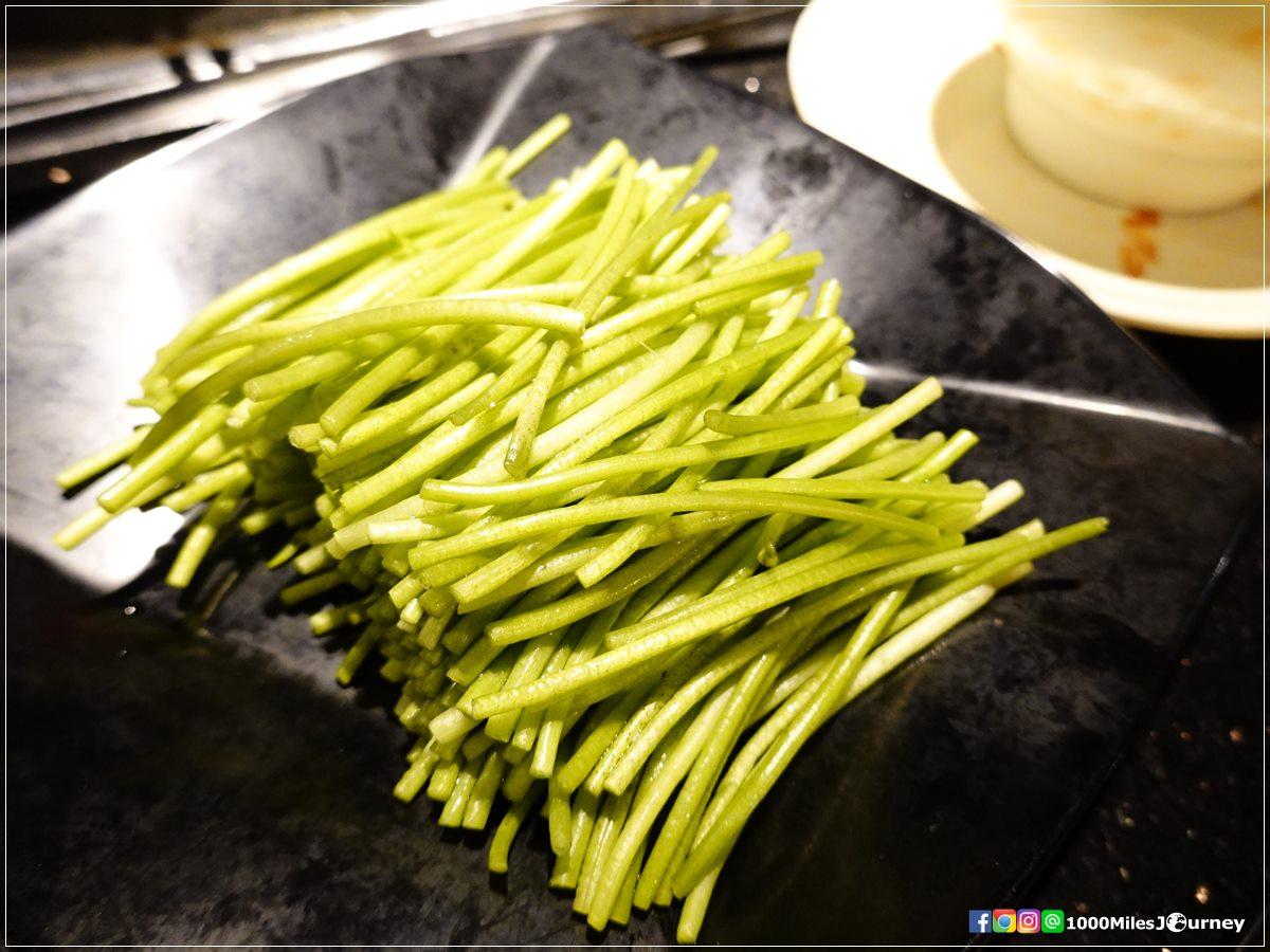 Mala Yuanyang Hot Pot