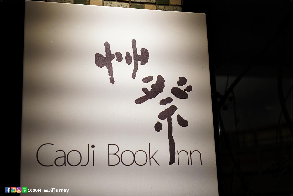 Cao Ji Book Inn Hostel Tainan