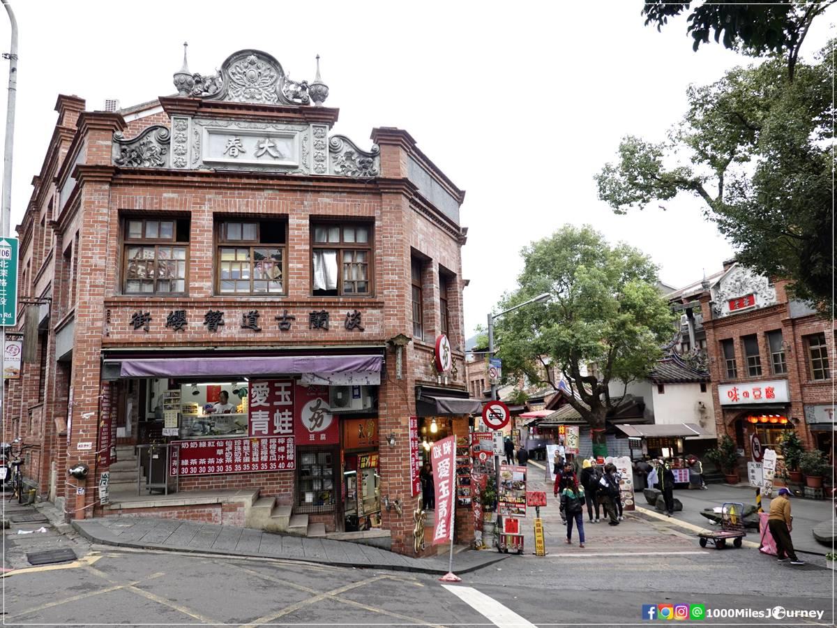 Shenkeng Old Street