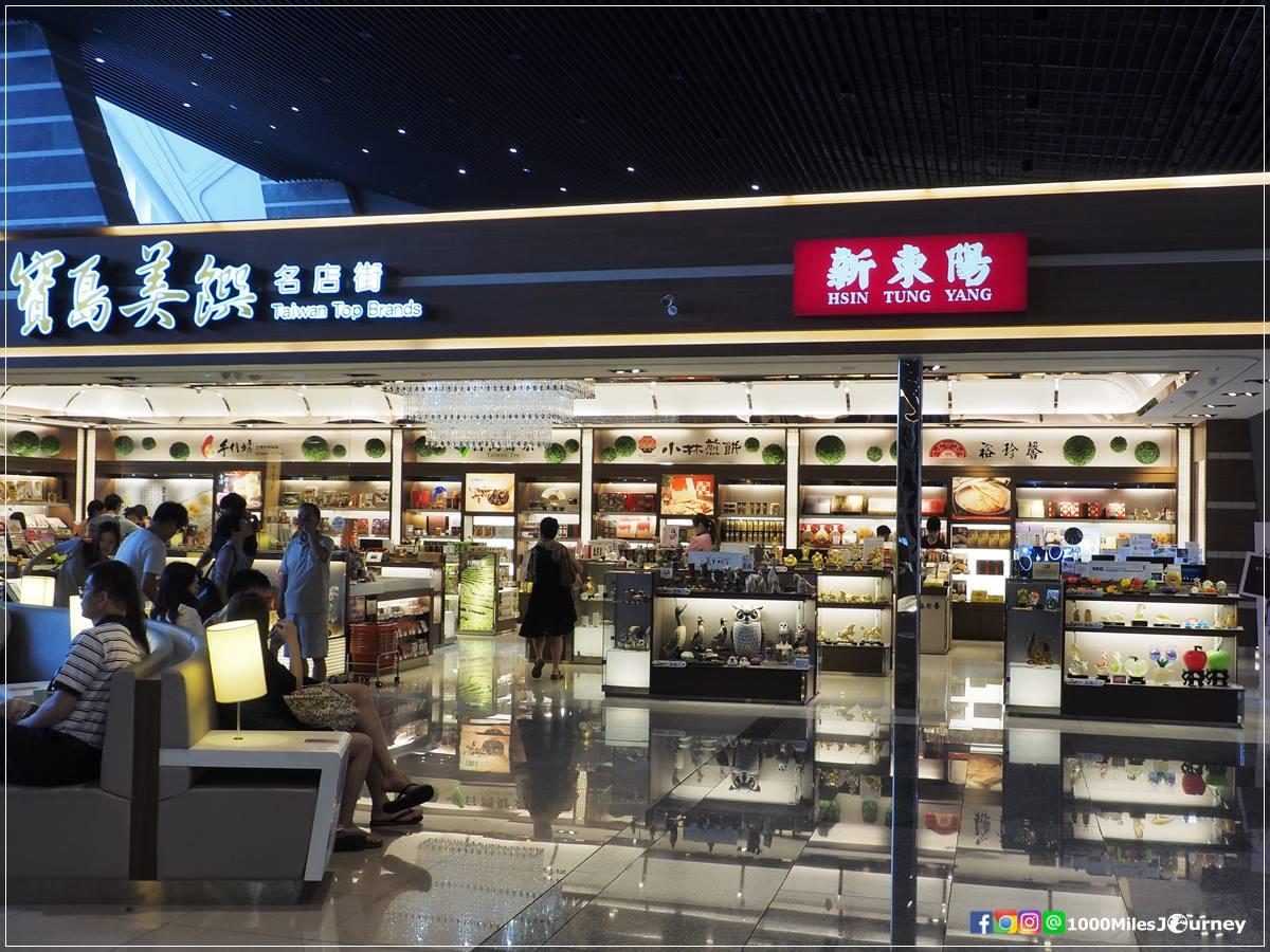 Taoyuan Airport