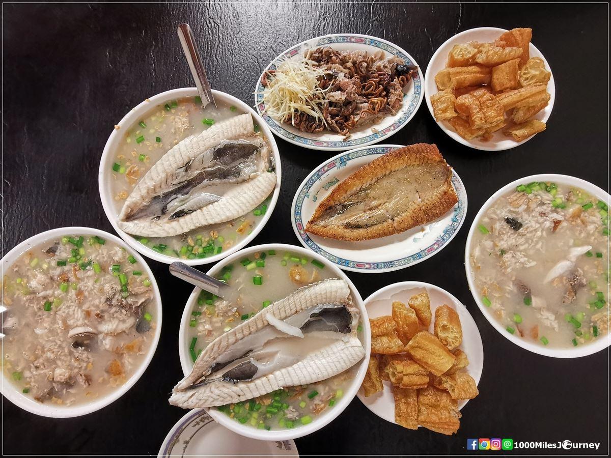 A Tang Salty Rice Congee Tainan