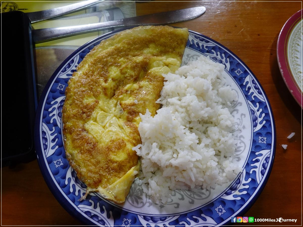 Omelet and plain rice