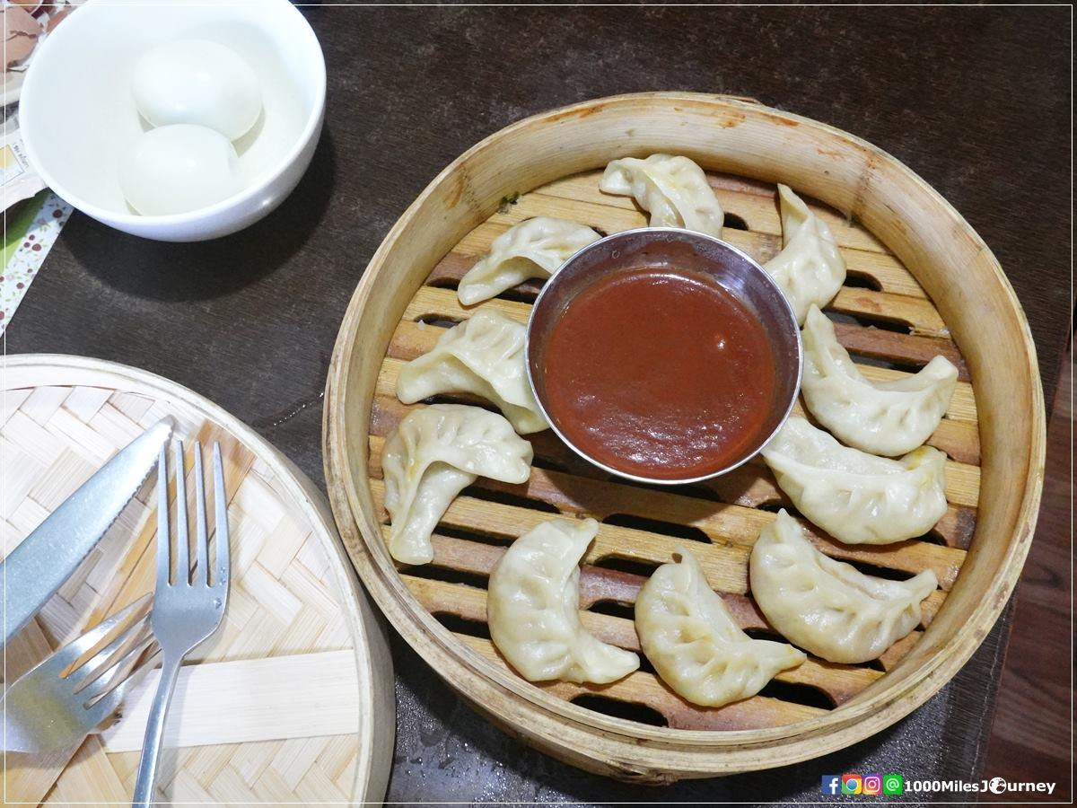 Momo Nepali Food