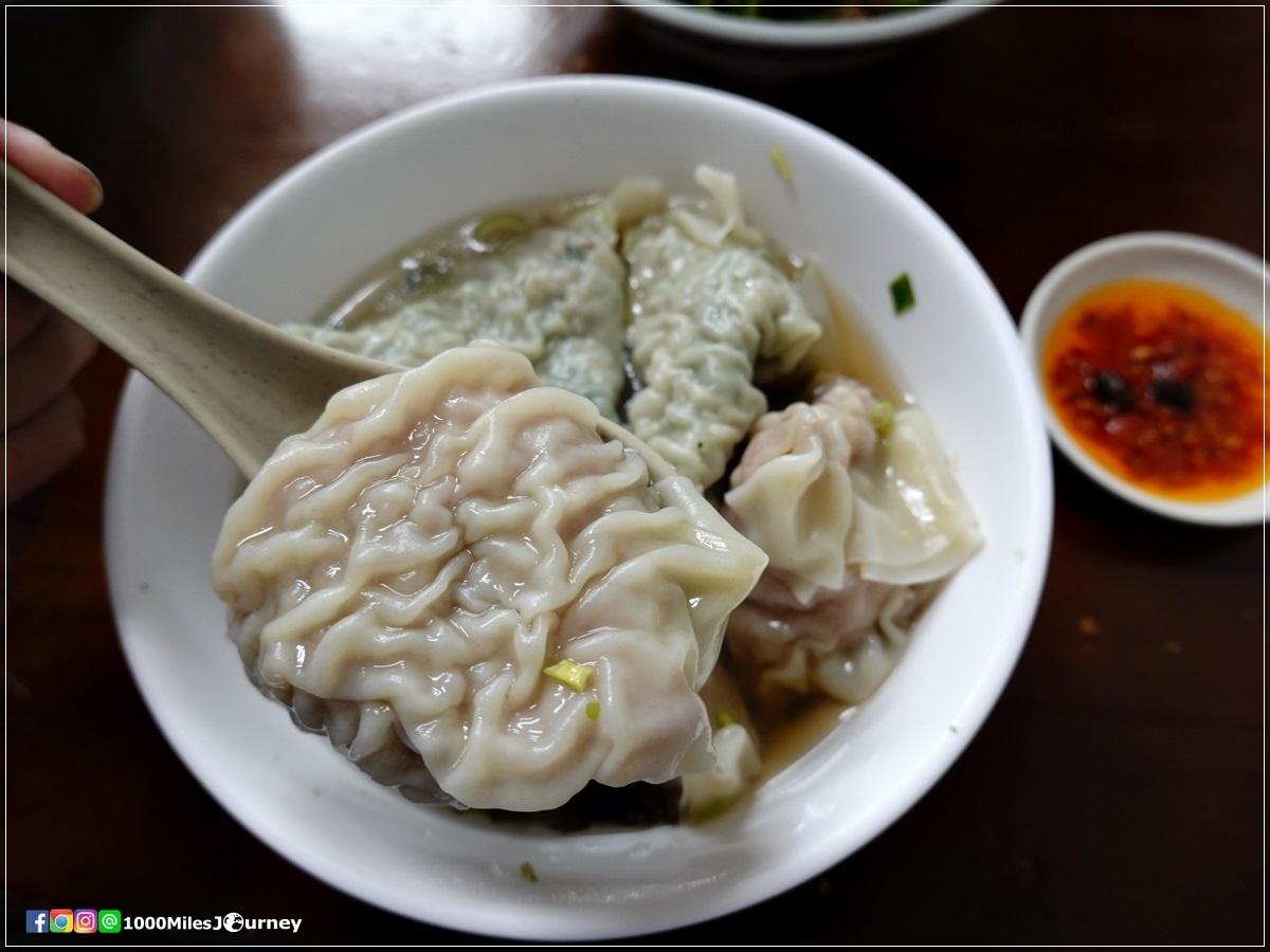 Yang Ji Big Dumpling Taipei