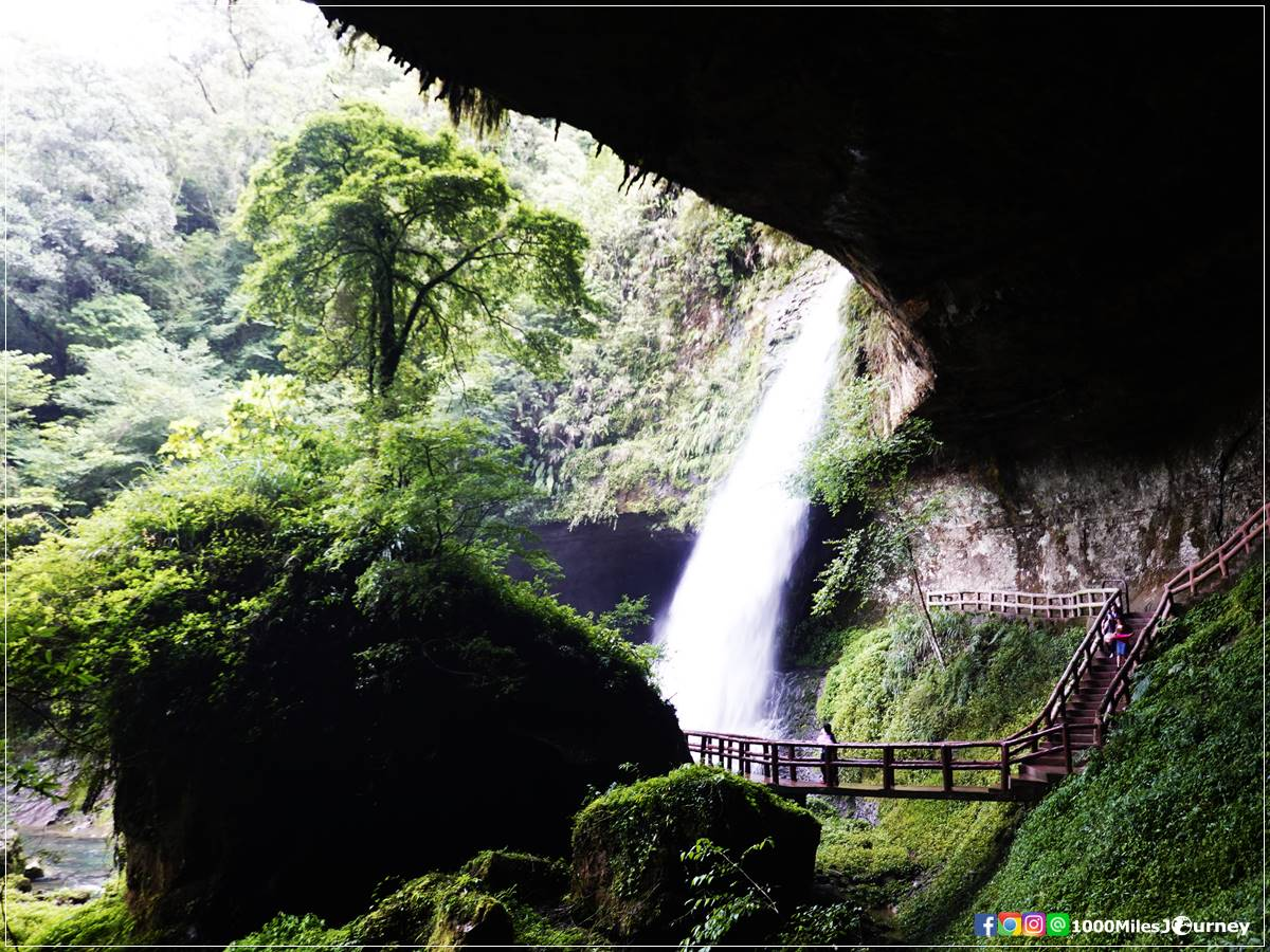 Songlong Rock Waterfall Nantou