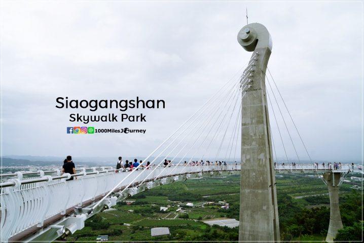 สะพานลอยฟ้าเกาสง Kaohsiung