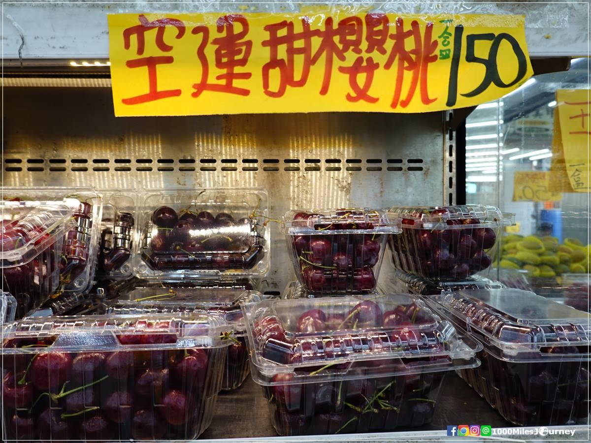 ร้านขายผลไม้ในไทเป