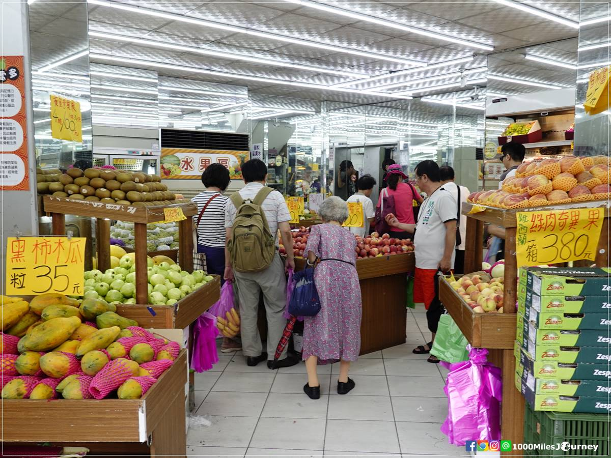 Taiwan Fruits Shop