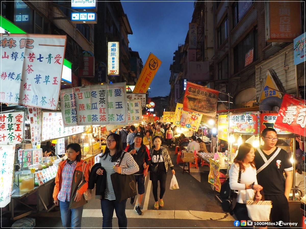 Miaokou Night Market Taiwan