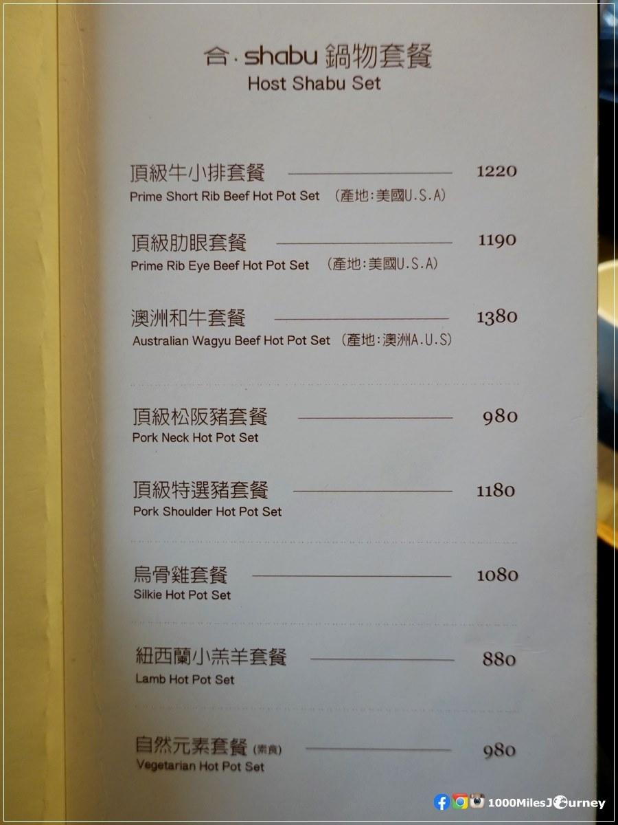 Host Shabu Taipei