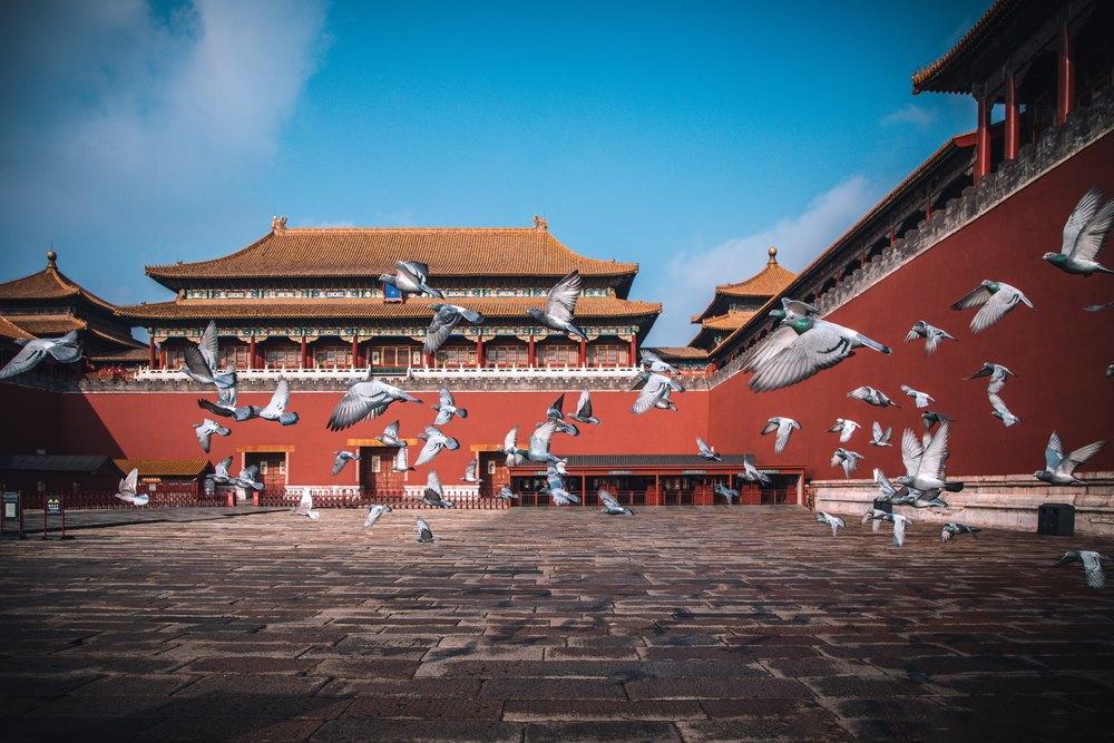 Beijing ปักกิ่ง