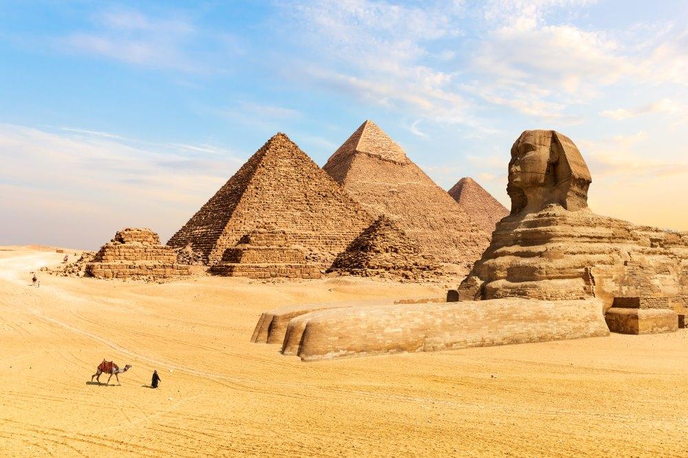 Cairo ไคโร